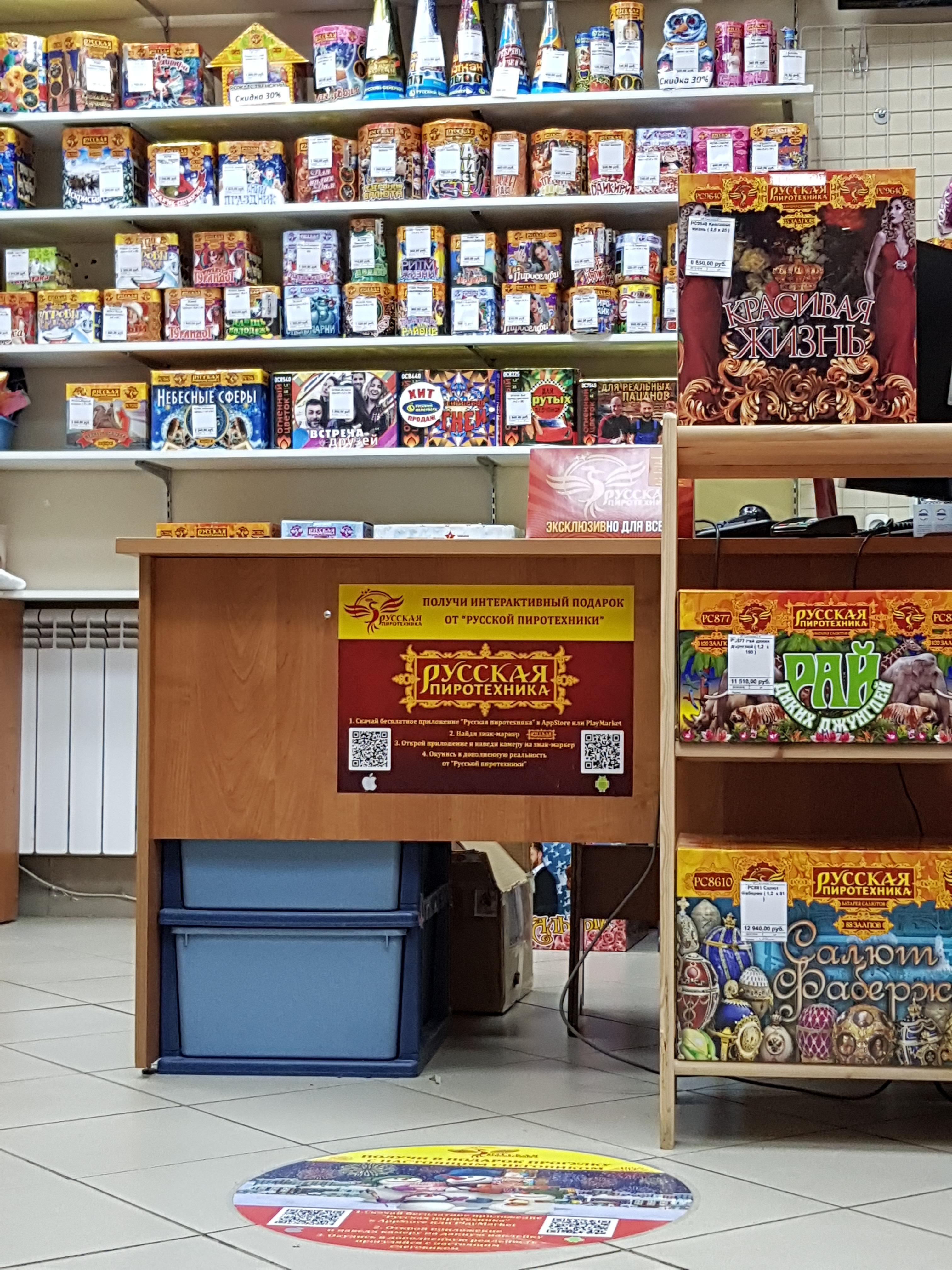Купить Семена В Вологде Адреса Магазинов